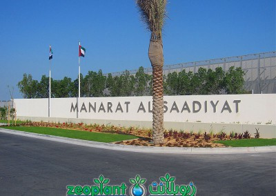Manarat Saadiyat – Saadiyat Island