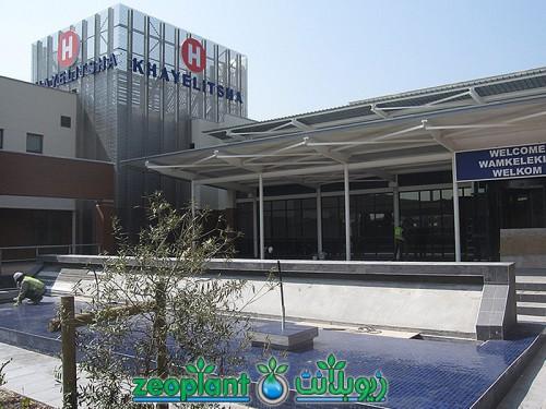 Khayalitsha Hospital – Cape Town