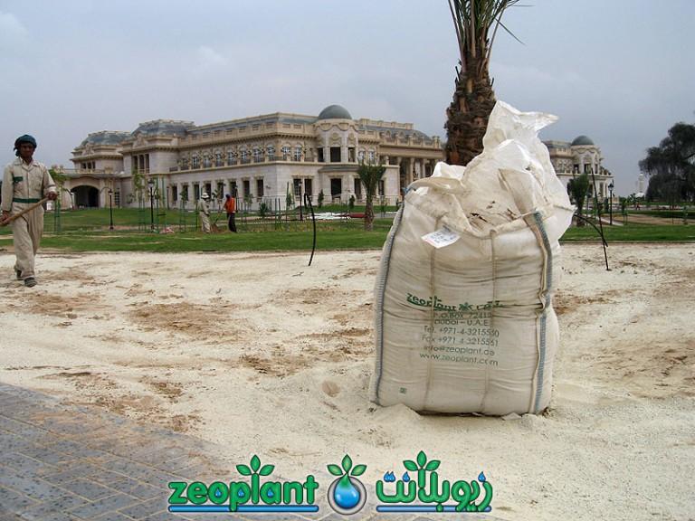 Za'abeel Palace