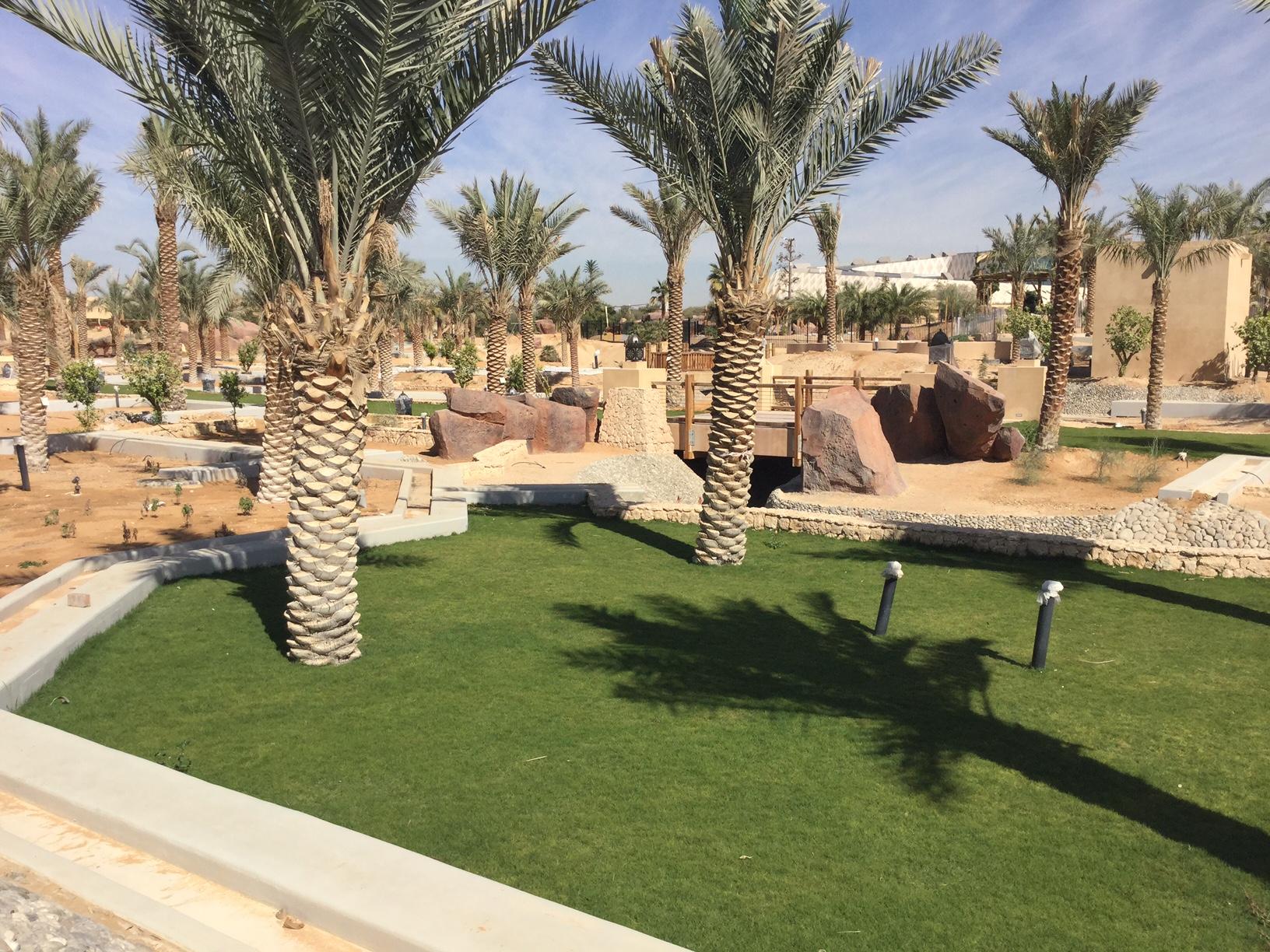 Al Ain Wildlife Park & Resort