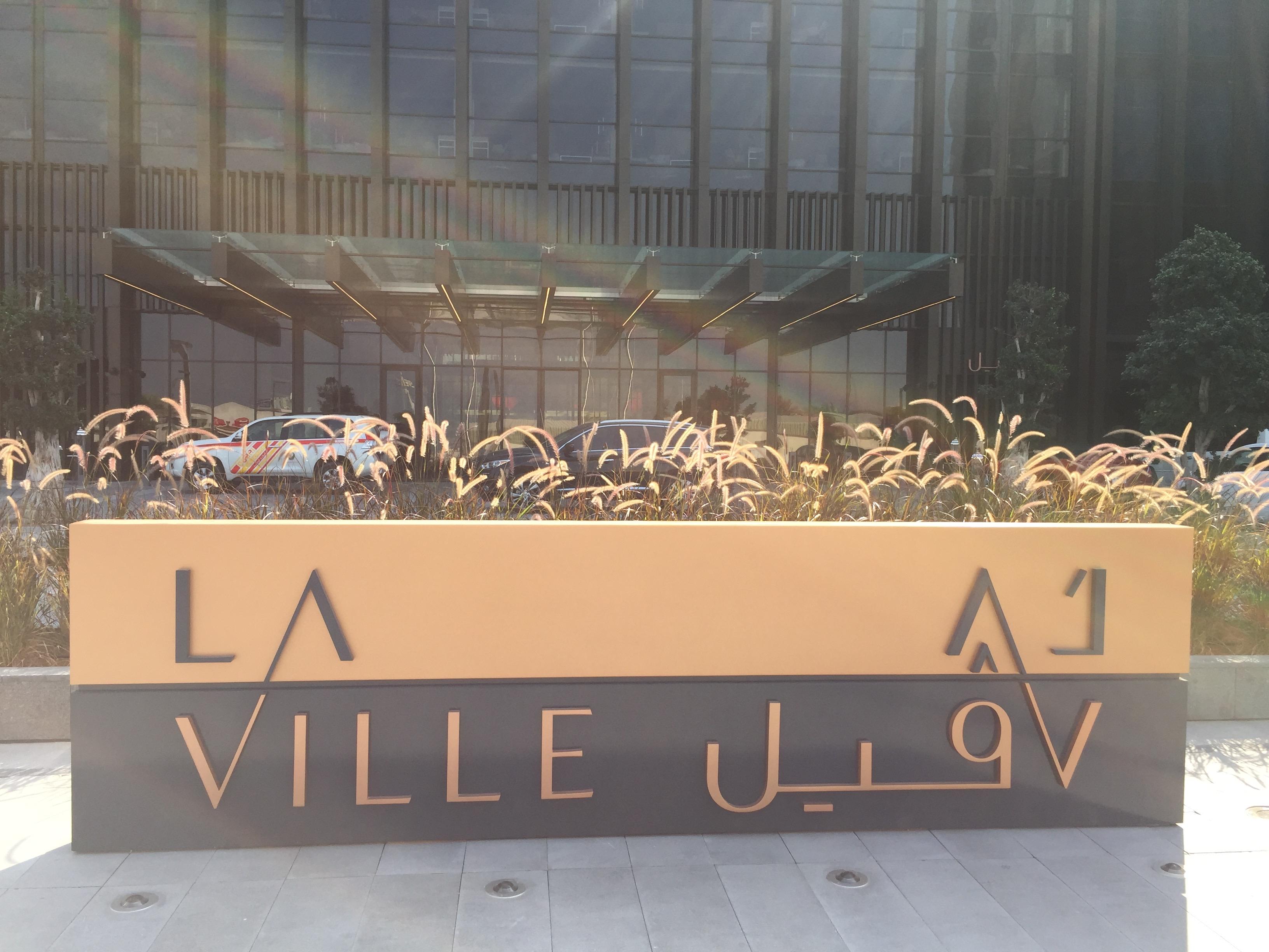 La Ville Hotel & Suites