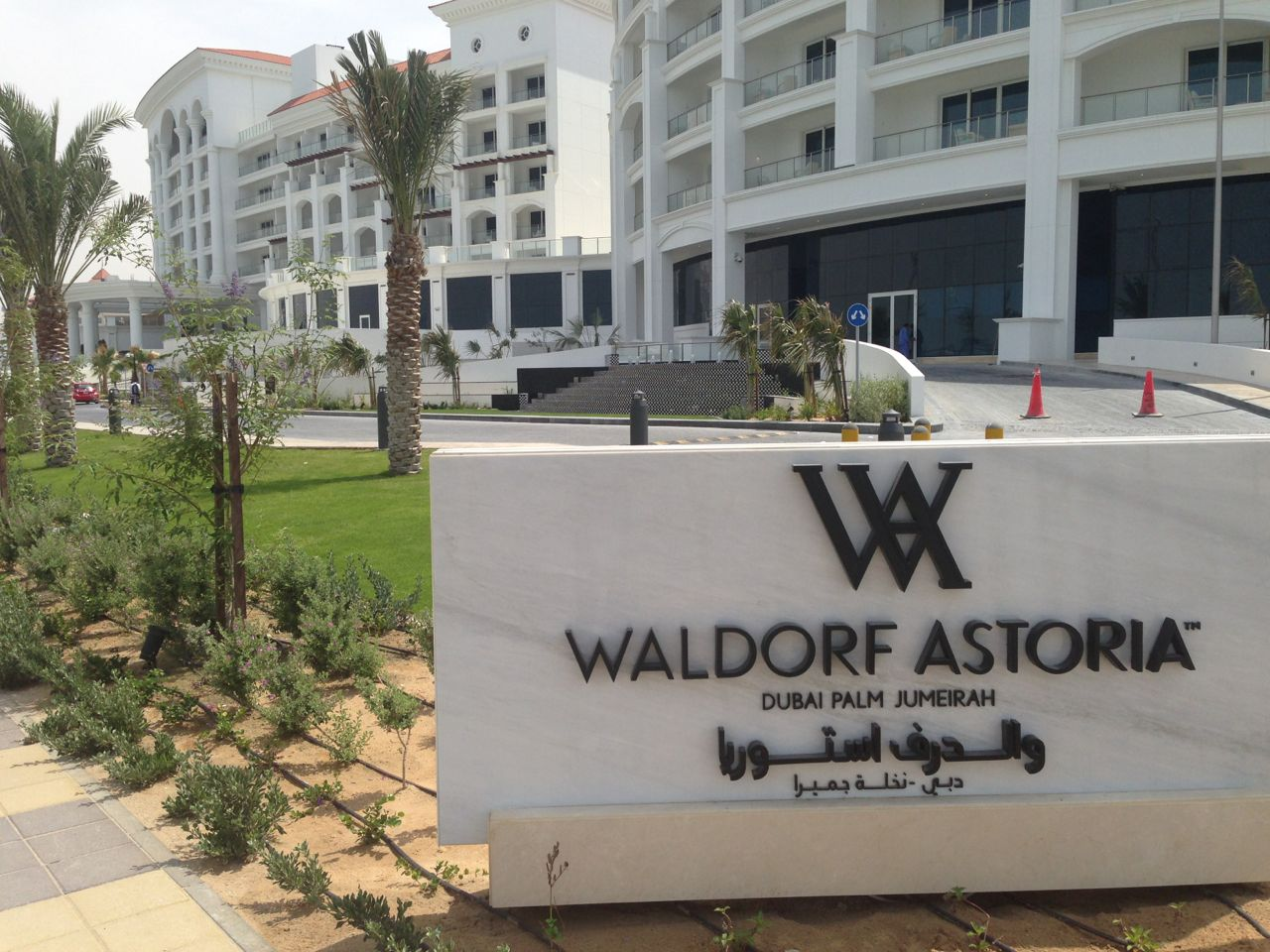 Waldorf Astoria Palm Jumeirah 2013
